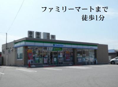 【周辺】セジュールカミヤ