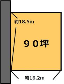 【土地図】若松 540万円