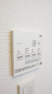 【設備】リッチライフ松本ST