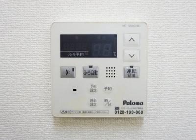 【設備】メゾン・オランジュ