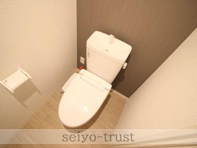 【トイレ】セントヒルズ的場町
