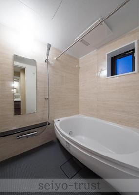 【浴室】セントヒルズ的場町