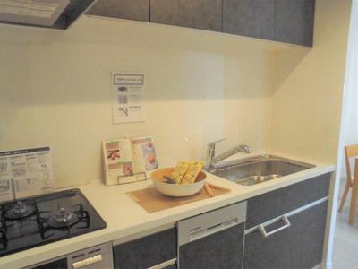 水回り一式新調済! キッチンも新調しています。