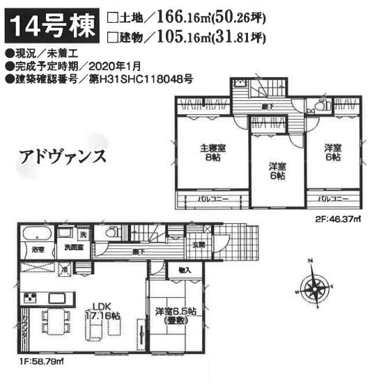 全居室収納があります。キッチン横の収納や1階廊下収納スペース、床下収納もあり収納充実しています。