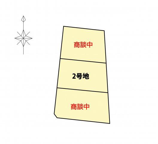 【区画図】米子市長砂町2号地 売土地