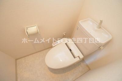 【トイレ】エスライズ桜ノ宮Ⅱ