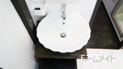 【洗面所】ダイコウレストハウス芥川