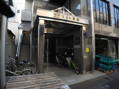 トーシン・プラネット新宿