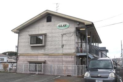 【外観】GLAY