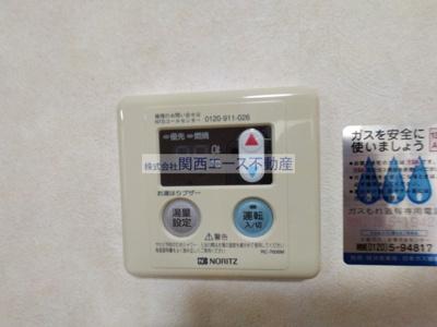 【設備】アズサ2号