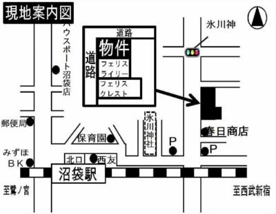 フェリスサニーの地図☆