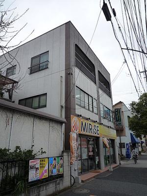 【外観】海道ビル