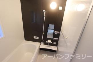 【浴室】近江八幡市川原町1丁目 中古戸建