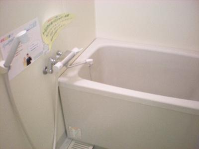 【浴室】アクアウェルE