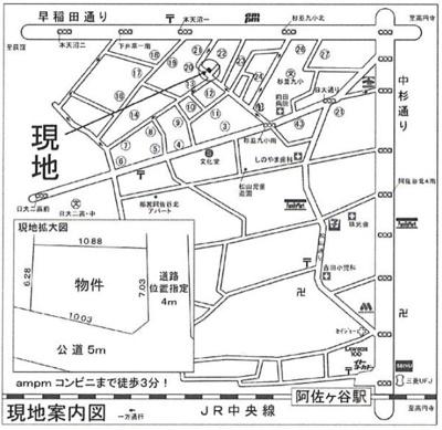 アーバンプレイス阿佐ヶ谷Ⅲの地図☆