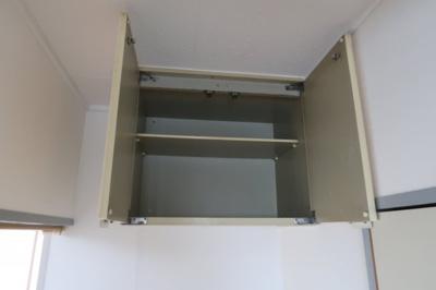 【居間・リビング】ハイツ真田