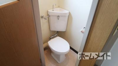 【トイレ】寿マンション