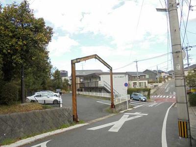 【前面道路含む現地写真】西王子町5番