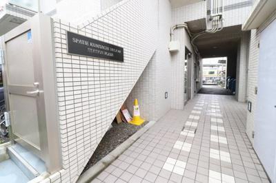 【その他共用部分】スパシエ国立矢川ステーションプラザ