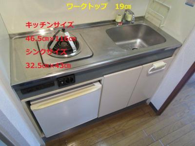 【キッチン】モンブラン