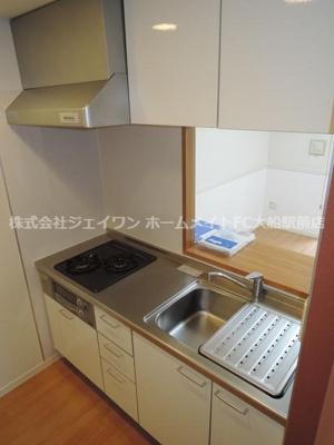 【キッチン】グランボナールⅡ