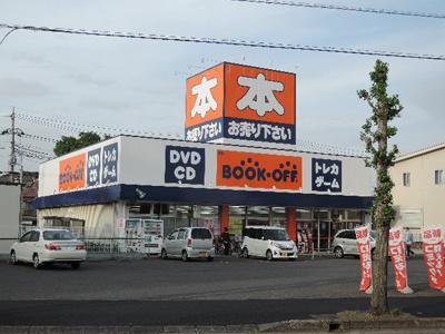 【周辺】シティパレス清水町2