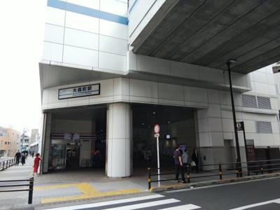 京急線大森町駅