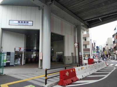 京急線梅屋敷駅