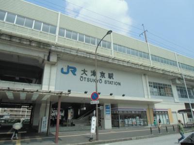 JR大津京駅