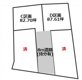 【区画図】群馬県高崎市井出町 売地 D区画