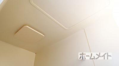 【浴室】コーポ寿