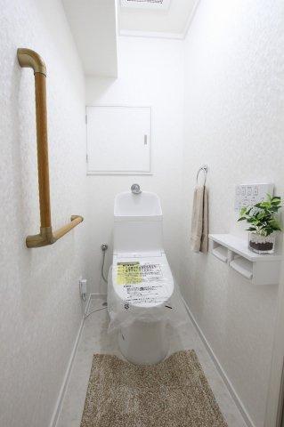【トイレ】ふよう香椎浜ハイツD三号棟