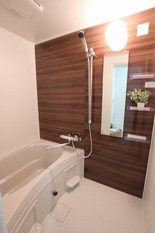 【浴室】ふよう香椎浜ハイツD三号棟