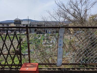 【周辺】京都市山科区大宅御所田町