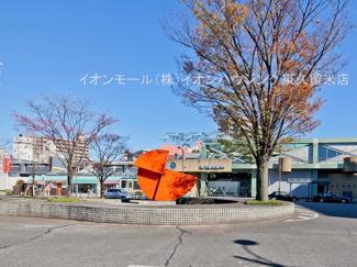 西武鉄道池袋・豊島線「東久留米」駅も徒歩20分で歩けるのですが、バス邸も物件の目の前ですからその時の気分で通勤通学してみてください。(約1,600m)