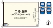 新吉田町11C貸し工場の画像