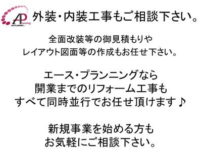関寅ビル第2