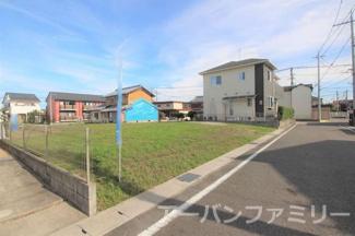 【外観】守山市播磨田町ミライタウン【4区画】1号地 売土地