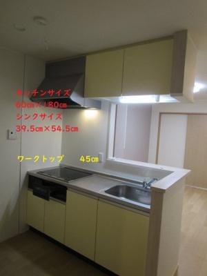 【キッチン】プリーマ松月