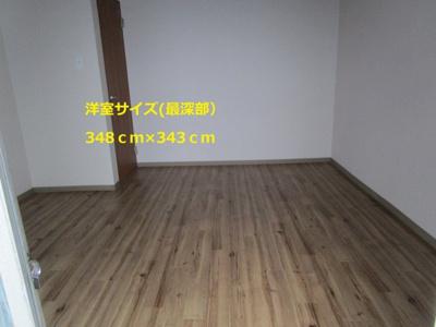 【洋室】山坂長屋 A号