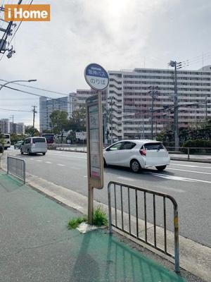【周辺】ドルミ武庫川