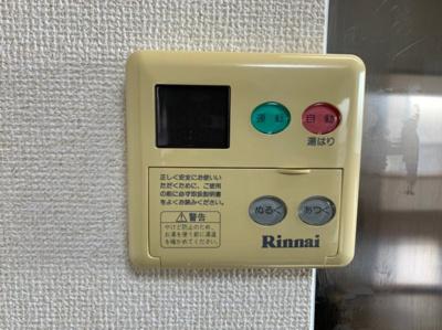 【設備】三陽荘