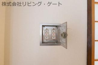電動シャッタースイッチ