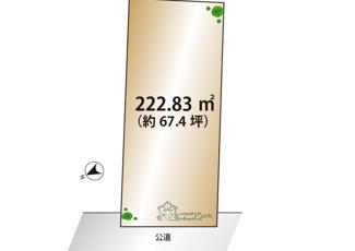 【土地図】世田谷区野沢1丁目 建築条件なし土地