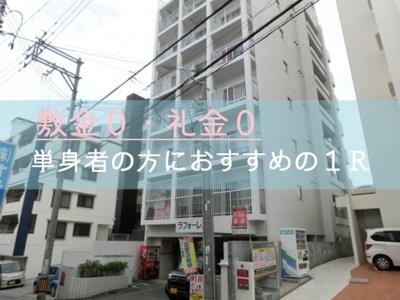 【外観】ラフォーレ城