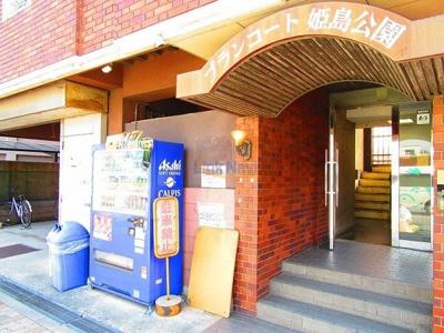 【エントランス】ブランコート姫島公園