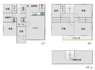【間取り】吉井町小串 中古戸建