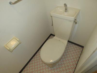 【トイレ】若園11番館