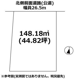 【土地図】下荒針町・売地