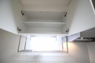 【キッチン】フジパレス灘1番館